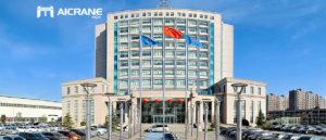 Nuestra Empresa Aicrane AIMIX De Grúa