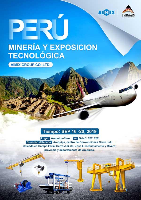 AIMIX Exposición En Perú